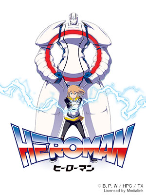Poster of Heroman Eps 8: Combat