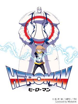 Poster of Heroman Eps 12: Stalkers