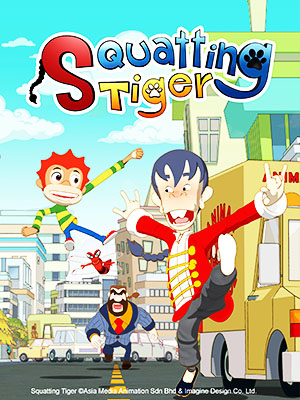 Poster of Squatting Tiger: 12 Minutes Magicananas