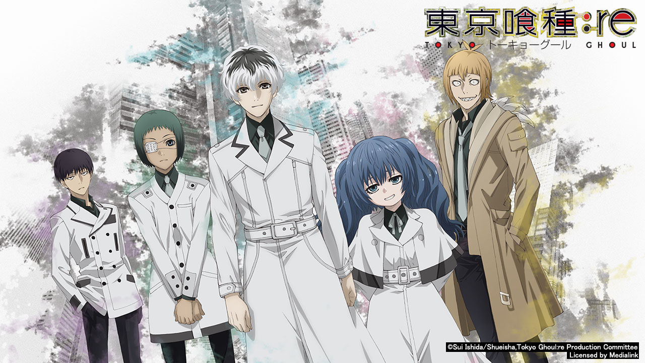 Poster of Tokyo Ghoul: re Eps 4