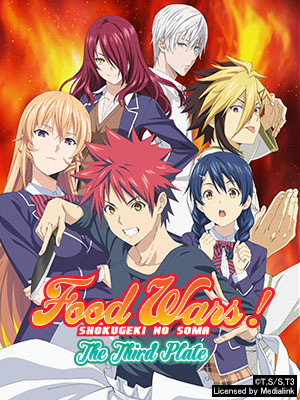 Poster of Food Wars - The Third Plate (Eps 21) The Pioneer of the Wastelands