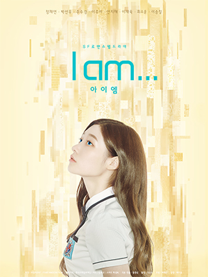 Poster of I Am Eps 6