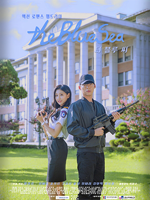 Poster of The Blue Sea Eps 2